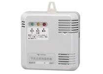 CO(一酸化炭素)警報器